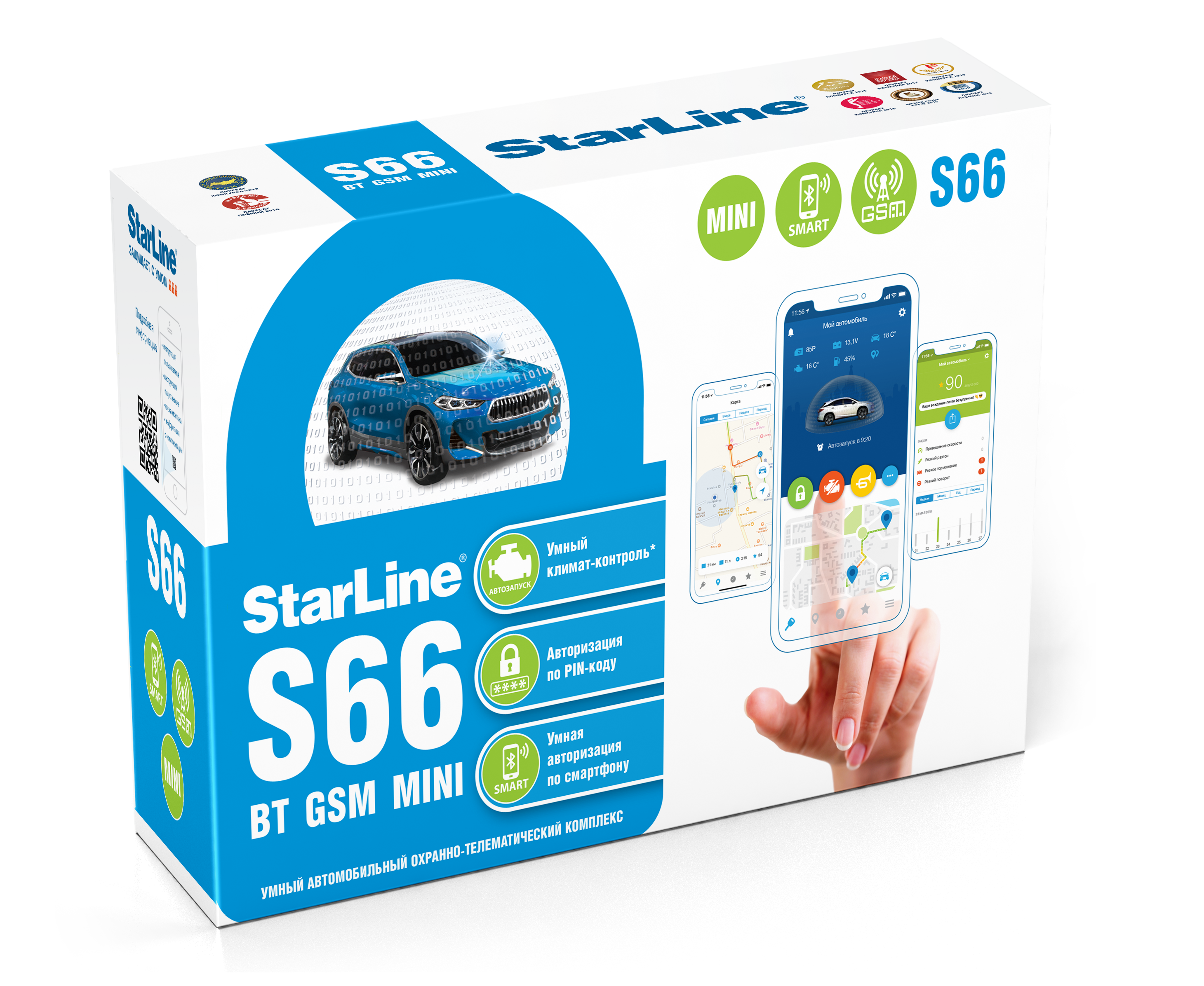 StarLine S66 BT GSM MINI